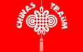 Schülerzeitungen weltweit | Chinas Traum