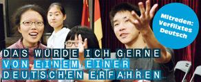 Das würde ich gerne von einer/einem Deutschen erfahren | © PASCH-net